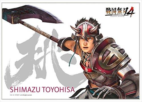 Sengoku Musou 4 Shimazu toyohisa fabric poster by Koei Tecmo Games