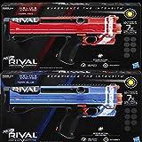 Nerf Rival Helios XVIII 700 Surtido Azul o Rojo (Hasbro E3108)