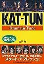 KAT-TUN Dramatic Tune