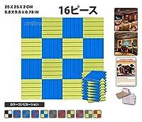 エースパンチ 新しい 16ピースセット青と黄 250 x 250 x 20 mm ウェッジ 東京防音 ポリウレタン 吸音材 アコースティックフォーム AP1035