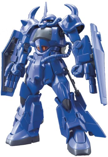 Bandai Hobby HGBF #15 Gouf R35 Build Fighters Model Kit (1/144 Scale)