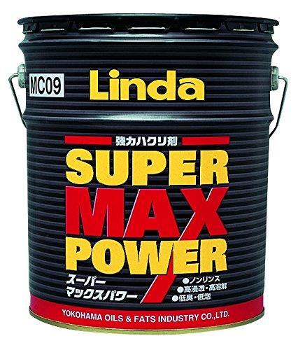 横浜油脂工業 汎用剥離剤 スーパーマックスパワー 18Kg
