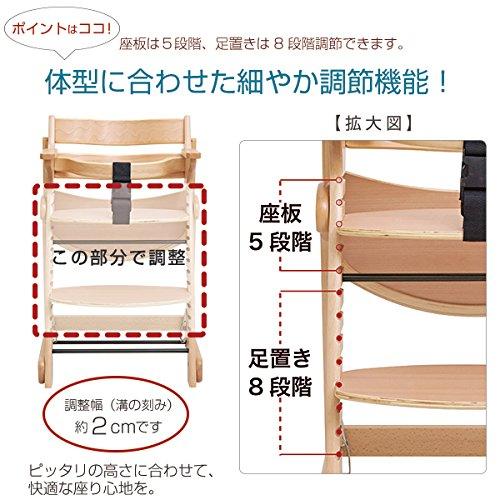 日本育児『たためる木製スマートハイチェア3』