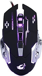 Mengshen Gaming Mouse Wired, Optical Game Mice with 6 Buttons, 4 Breathing Backlight, Ergonomic Grips and 4 DPI Adjustment...