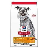 サイエンス・ダイエット シニア ライト 小粒 肥満傾向の高齢犬用 12kg