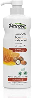 PETROVA NATURAL SMOOTH TOUCH HONEY & SHEA BUTTER 400ML