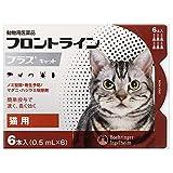 【10箱セット】猫用フロントラインプラスキャット 6本(6ピペット)【動物用医薬品】