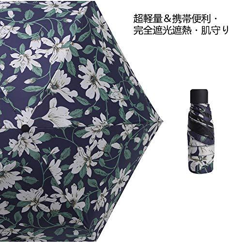 日傘折り畳み傘超軽量200g晴雨兼用完全遮光UVカット率99.9%コンパクト超耐風撥水小型携帯しやすいコンパクト可愛いオシャレ