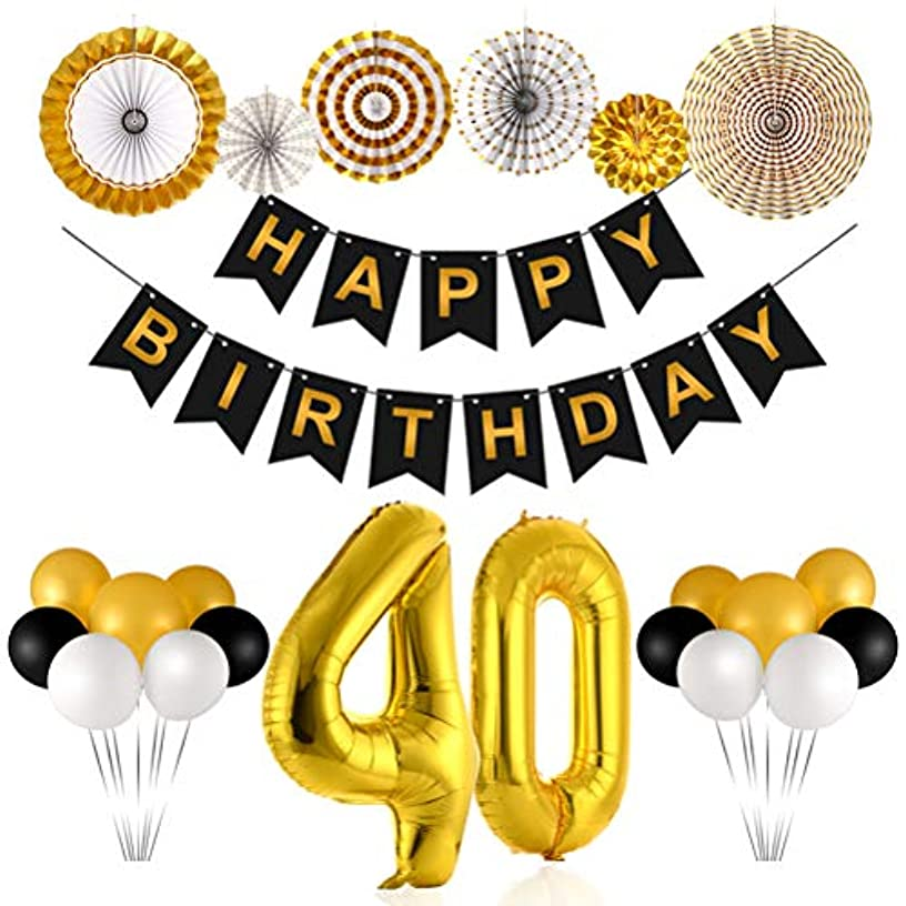 40th Birthday Decorations for Men and Women, Triwol Bday Decor, Birthday Party Supplies Include Number 40 Mylar Balloons/Gold Paper Fans Set/Black Happy Birthday Banner/Latex Balloons