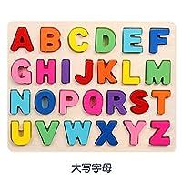 おもちゃ ニューキッズウッドグッズ英語の手紙/デジタル/形のマッチングジグソーボードパズル赤ちゃん早く学ぶ子供のための教育玩具 (Color : DaXie 001)