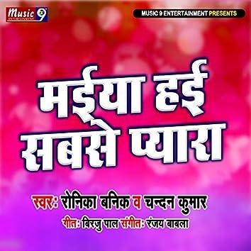 Maiya Hai Sabse Pyara