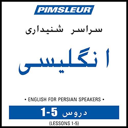 ESL Persian Phase 1, Unit 01-05 cover art