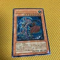 遊戯王 海竜神-ネオダイダロス レリーフ
