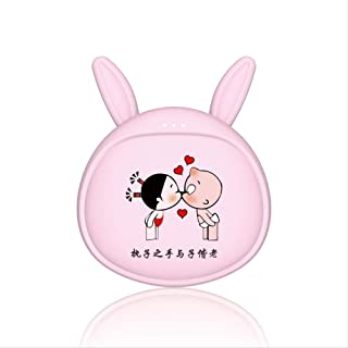 WHJR Cartoon Hand Warmer Charging Treasure Mobile Power Two-in-One Constant Temperature Heating Big Ears Daydayup Pink