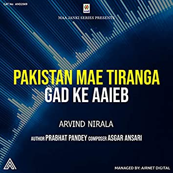 Pakistan Mae Tiranga Gad Ke Aaieb