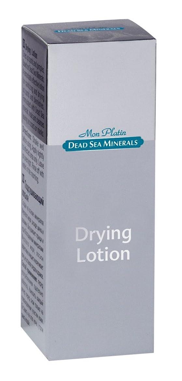 スキルダイアクリティカル物語乾燥用ローション 30mL 死海ミネラル Drying Lotion