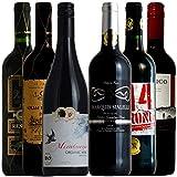 全て金賞受賞 フランス スペインの各コク旨産地より厳選 赤ワイン6本飲み比べセット 750ml×6