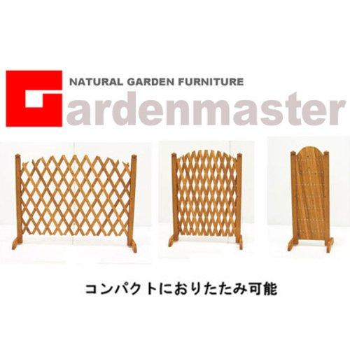 YAMAZEN(山善)『ガーデンマスターアコーディオンラティス』