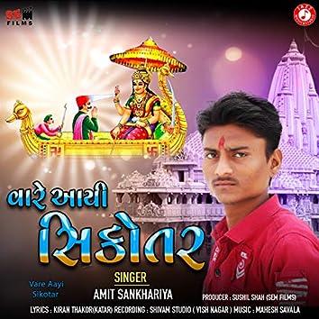 Vare Aayi Sikotar - Single
