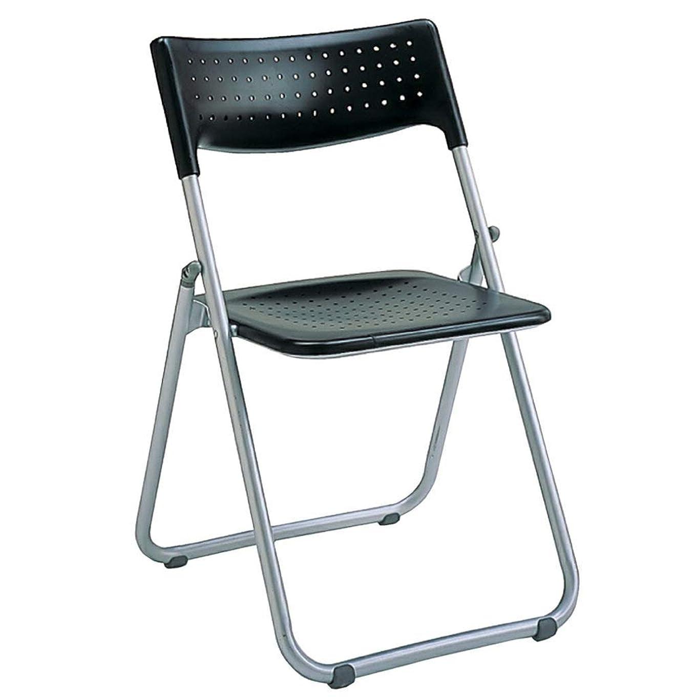 海藻ホップサークル折りたたみチェア 折りたたみ椅子 パイプ椅子 軽量 スチール脚 背座樹脂 ブラック SS-S039N