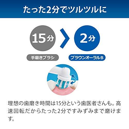 ブラウンオーラルB電動歯ブラシPRO2000ホワイトD5015132WH【Amazon.co.jp限定・トラベルケース無し】