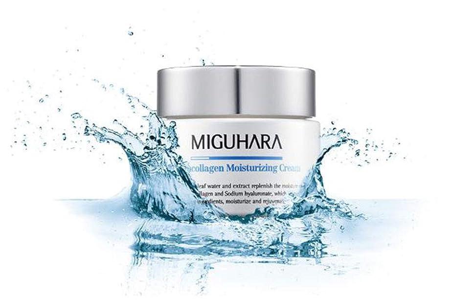哲学じゃない合理的MIGUHARA Hyalucollagen Moisturizing Cream 50ml/ヒアルロンコラーゲンモイスチャーライジングクリーム50ml