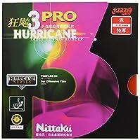 ニッタク(Nittaku) 卓球 ラバー キョウヒョウ プロ3 裏ソフト 粘着性 NR-8678(スピード) レッド 特厚