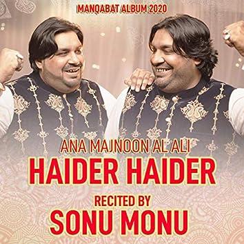 Ana Majnoon Al Ali Haider Haider