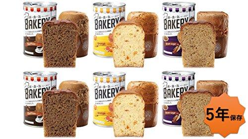 新食缶ベーカリー缶入りソフトパン備蓄食長期保存5年間しっとりやわらかな食感6缶セットコーヒー・オレンジ・黒糖各2缶