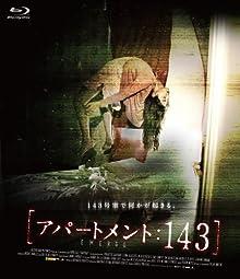 [アパートメント:143] Blu-ray