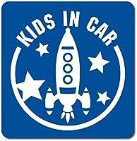 imoninn KIDS in car ステッカー 【マグネットタイプ】 No.15 ロケット (青色)
