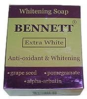 新しいBennett Extraホワイトanti-oxidantアルファアルブチンExtreme Whitening Soap 130g / 4.6oz
