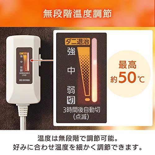 電気毛布フランネル調ライトブラウンEHB-F1480-LT