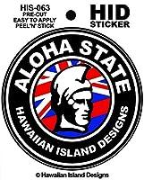 HID ハワイアン ステッカー デカール(ALOHA STATE-カメハメハ) ハワイアン雑貨 ハワイ 雑貨 お土産 (ブラック)