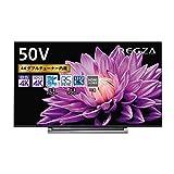 東芝 50V型 液晶テレビ レグザ 50M540X 4Kチューナー内蔵 外付けHDD W録画対応 (2020年モデル)