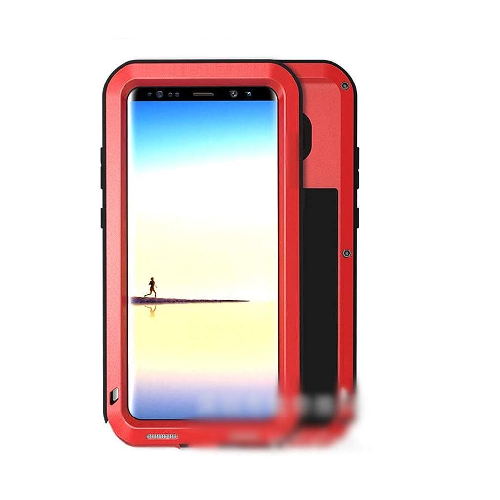 オートメーション傷跡毎年Tonglilili 電話ケース、三反携帯電話シェルハイエンド保護カバーサムスンS8プラス、S8、S9、S9プラス、注8、注9の新しい落下防止メタルシェル電話ケース (Color : レッド, Edition : S9 Plus)