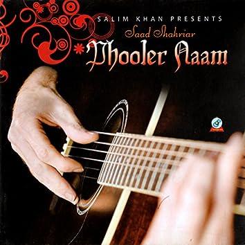 Fhooler Naam