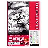 コクヨ インクジェットプリンタ用紙 光沢紙 B5 10枚 2個セット