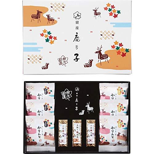 銀座鹿乃子 和菓子 詰合せ かりんとう 羊羹 (KYM-E)