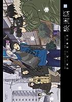 映画篇 (4) (ビッグコミックススペシャル)