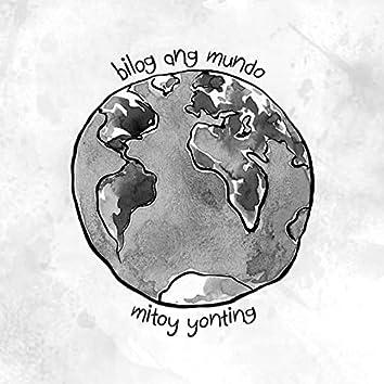 Bilog Ang Mundo (Instrumental)