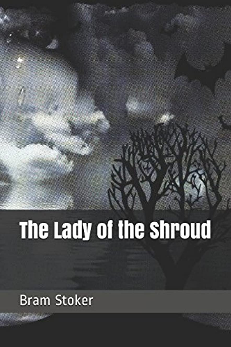 冒険者結婚製品The Lady of the Shroud