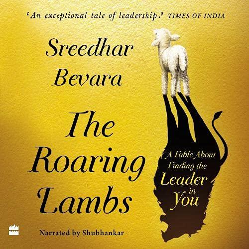 The Roaring Lambs cover art