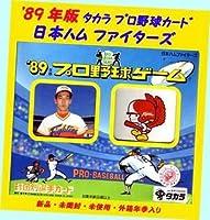 ◆◇◆#'89年日本ハムファイターズ・球団別選手カード1989年度版タカラ プロ野球カード新品未使用絶版超貴重・外箱被災有