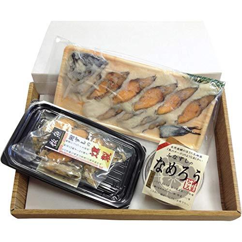 鮒ずし 三点珍味 〔ふなずし80g、ふなずしの燻製20g、ふなずしのなめろう80g〕 滋賀県 魚加工品 近江本にごろ 飯魚
