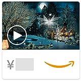 Amazonギフト券 Eメールタイプ - 誕生日(ケーキ)- アニメーション