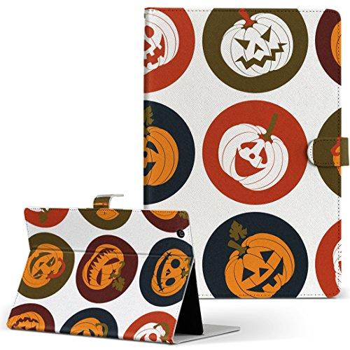 igcase KYT33 Qua tab QZ10 キュアタブ quatabqz10 手帳型 タブレットケース カバー レザー フリップ ダイアリー 二つ折り 革 直接貼り付けタイプ 008538 ユニーク かぼちゃ アイコン 赤 レッド 模様