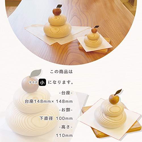 『木の鏡餅』