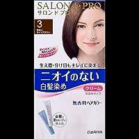 【まとめ買い】サロンドプロ無香料ヘアカラー早染めクリーム3(明るいライトブラウン) ×2セット