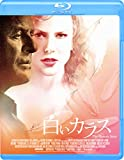 白いカラス[Blu-ray/ブルーレイ]